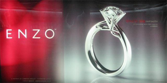 Enzo Ring
