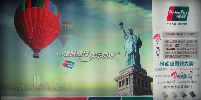 Ad China UnionPay Card