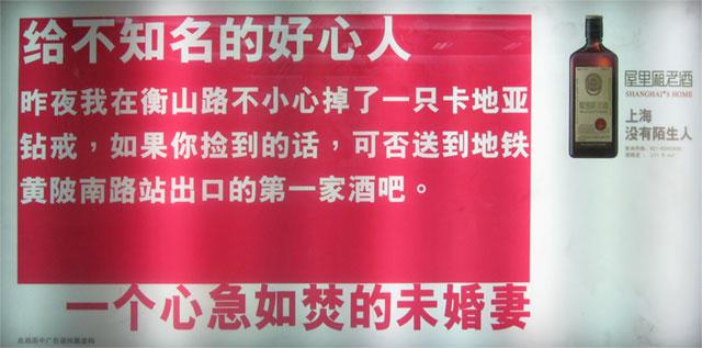 Wulixiang Laojiu